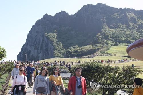 세계자연유산 성산일출봉에 몰린 관광객