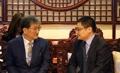 韩新任驻华大使卢英敏抵华
