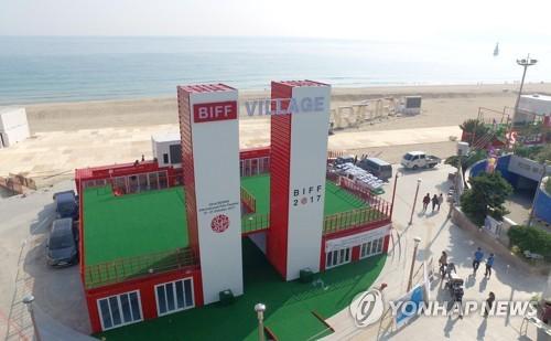BIFF coming soon