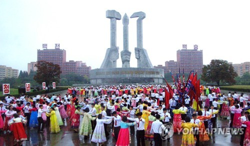 N. Korea fetes party founding
