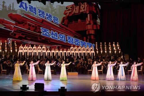 朝鲜举办演出庆祝建党日
