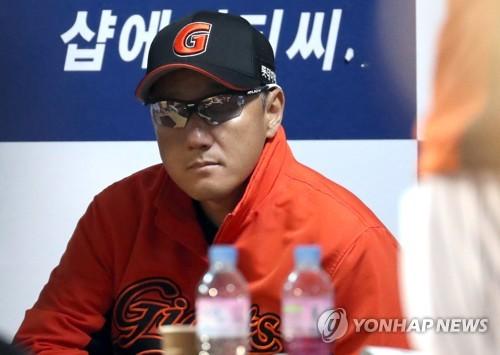 롯데 조원우 감독