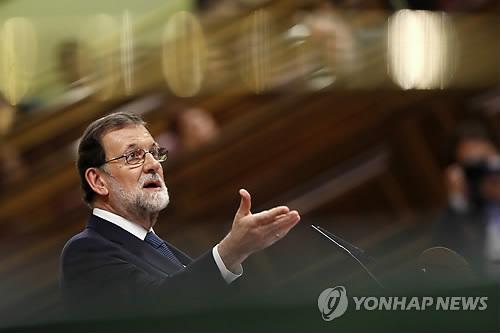 """카탈루냐에 최후통첩…""""독립선언 여부 16일까지 밝혀라"""""""