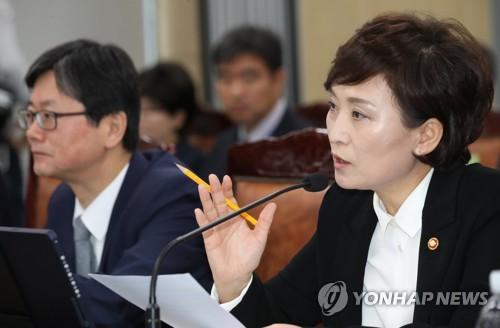 답변하는 김현미 장관