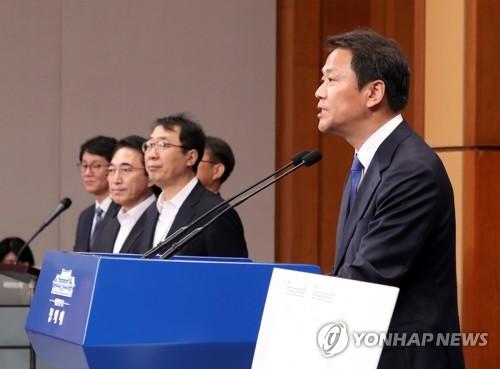 """""""박근혜 정부, 세월호 사고 당시 상황보고일지 사후 조작"""""""