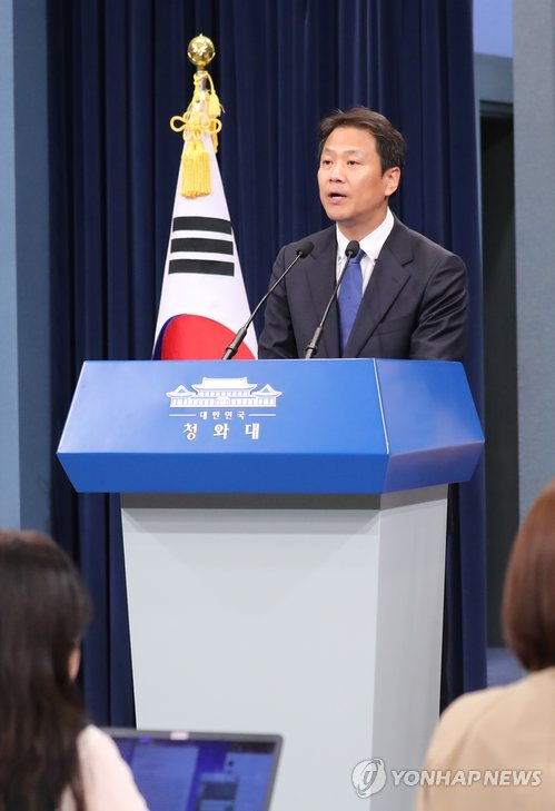 Manipulated documents on Sewol ferry