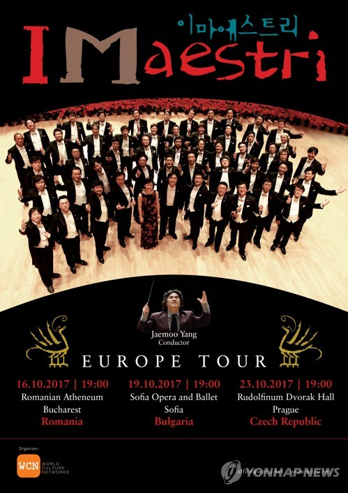 Korean male chorus to perform in Europe