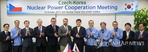Korea-Czech nuke cooperation