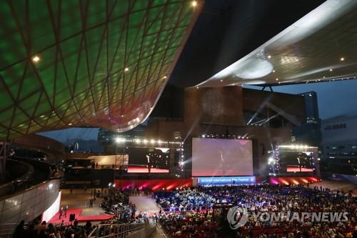 '영화의 바다로' 부산국제영화제 개막