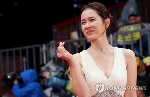 부산국제영화제 참석한 손예진