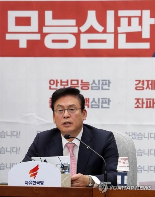 세월호 문건 언급하는 정우택 원내대표
