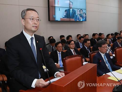 산자위 국감, 백운규 장관 현안 보고