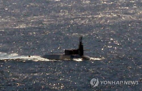 US nuke sub enters S. Korea