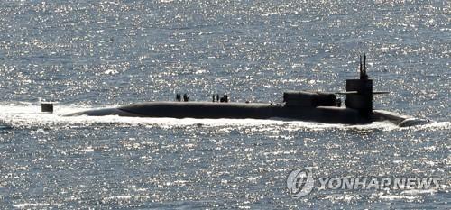 미 핵 잠수함 미시간호 부산 도착