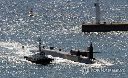 미 핵 잠수함 미시간호 부산 입항
