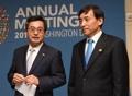 韩官员在美宣布韩中续签换币协议