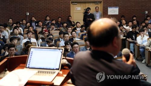 KBO리그 대리인제도 설명회 [연합뉴스 자료 사진]