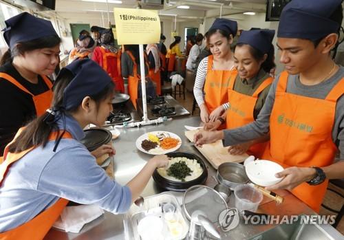 유학생들이 펼치는 '강원나물밥' 요리경연대회