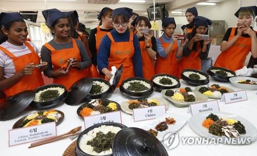 유학생 솜씨로 만든 '강원나물밥'