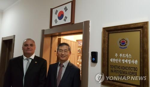 불가리아 물류 중심지 부르가스에 한국 명예영사관