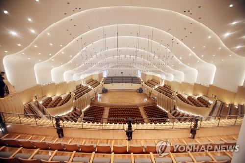 '아트센터 인천' 공연장