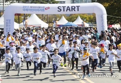 '가족화합·기부를 동시에' 오전 10시 상암서 국제어린이마라톤