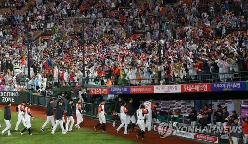 釜山・社稷野球場で応援するロッテジャイアンツのファン(資料写真)=(聯合ニュース)