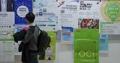 韩失业率升幅OECD居首