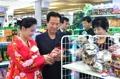 朝人民消费品展览会开幕