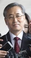 檢, '정치공작' 추명호 전 국정원 국장 긴급체포
