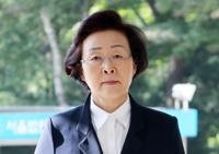 """'文 비방' 신연희, 檢서 """"朴대통령 끌어내리는 사람들 미웠다"""""""