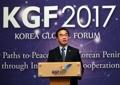 韩国统一部长演讲