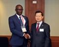 Burundi parliamentary leader in Seoul
