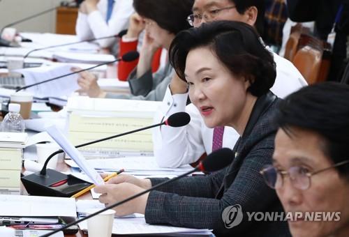 자유한국당 윤종필 의원