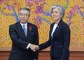 韩外长会见日本外务省事务次官