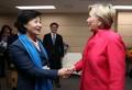 Hillary in Seoul