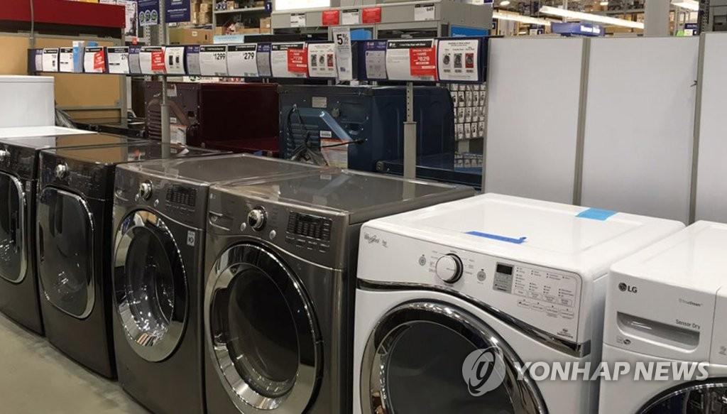 '세이프가드' 공청회 앞둔 위기의 LG, 삼성 세탁기