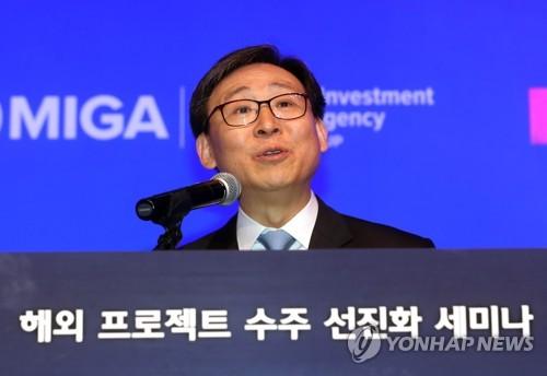 환영사 하는 문재도 한국무역보험공사 사장