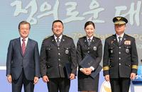 文대통령, 마동석·이하늬에 '명예경찰' 위촉…제72주년 경찰의날 행사