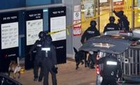 에이핑크 참석 행사장에 또 '폭발물 설치' 협박…허위 신고