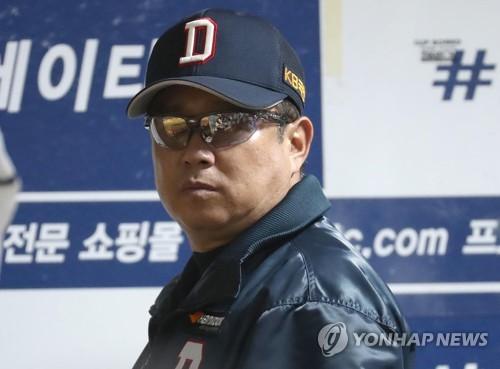 두산 김태형 감독