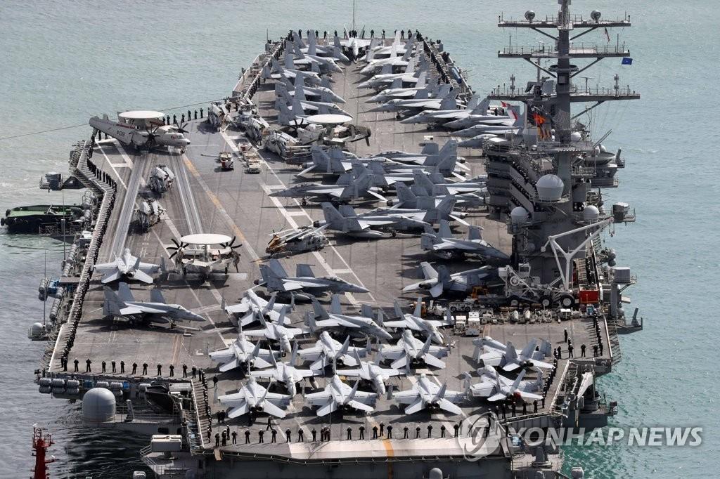 한반도에 파견된 미 항공모함 레이건호 [연합뉴스 자료 사진]