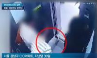 최시원 반려견 공격 당시 CCTV