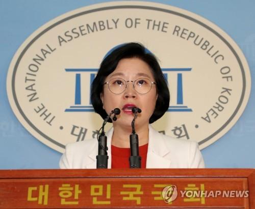 김현 대변인 현안 브리핑