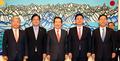 韩国四大党鞭聚首国会