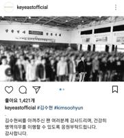 조용히 입대한 김수현