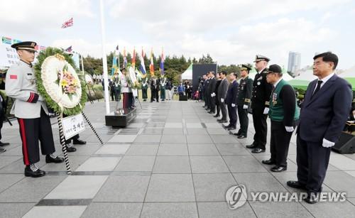 부산 유엔기념공원서 73회 유엔의 날 기념 행사