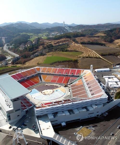 资料图片:这是用于举办平昌冬奥会开闭幕式的场馆全景,图片摄于10月25日。(韩联社)