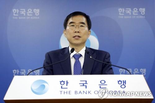 한국은행 3분기 실질 국내총생산 기자설명회
