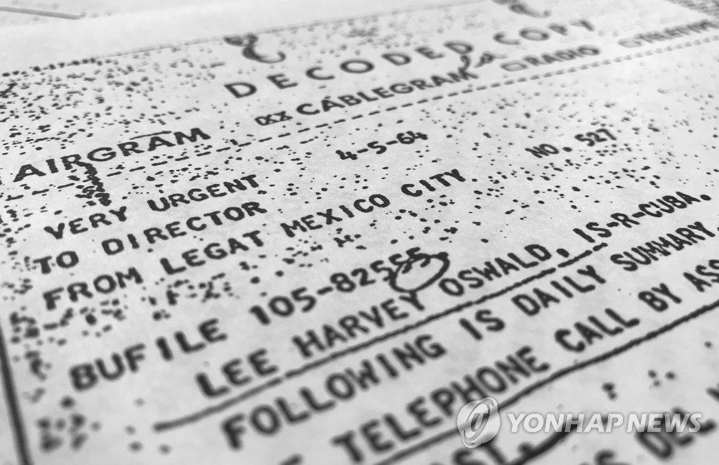 미 정부, 케네디 암살 기밀문서 2천800건 공개